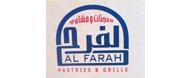 Al Farah Bakery